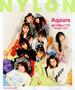 NYLON JAPAN (ナイロンジャパン) スペシャルエディション 2018年 07月号 [雑誌]