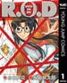 R.O.D 1(ヤングジャンプコミックスDIGITAL)