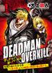 DEADMAN OVERKILL -デッドマンオーバーキル-(1)(NINO)