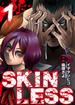 SKINLESS(1)(NINO)