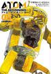 アトム ザ・ビギニング8(ヒーローズコミックス)(ヒーローズコミックス)