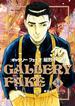 ギャラリーフェイク 34 (ビッグコミックス)