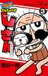 なんと!でんぢゃらすじーさん 3 (コロコロコミックス)