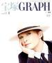 宝塚GRAPH 2019年 02月号 [雑誌]