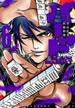 バードBLACK MARKET 6 (近代麻雀コミックス)