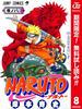NARUTO―ナルト― カラー版【期間限定無料】 8(ジャンプコミックスDIGITAL)