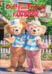 ダッフィー&フレンズファンブック(My Tokyo Disney Resort)