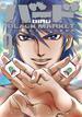 バードBLACK MARKET 9 (近代麻雀コミックス)