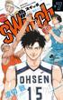 switch #7 NEW ERA!BASKETBALL COMIC (少年サンデーコミックス)