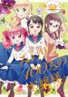 みのりと100人のお嬢様 3 (BAMBOO COMICS)