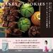 Mizukiの混ぜて焼くだけ。はじめてでも失敗しないホットケーキミックスのお菓子 CAKES&COOKIES(レタスクラブMOOK)