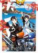 ぽんこつポン子 7 (ビッグコミックス)
