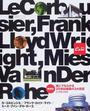 誰にでもわかる20世紀建築の3大巨匠+バウハウス ル・コルビュジエ/フランク・ロイド・ライト/ミース・ファン・デル・ローエ 新改訂