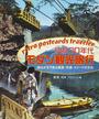 昭和30年代モダン観光旅行 絵はがきで見る風景・交通・スピードの文化