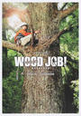 WOOD JOB!神去なあなあ日常OFFICIAL GUIDEBOOK