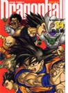 ドラゴンボール完全版(ジャンプ・コミックス) 34巻セット