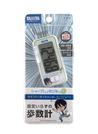 3Dセンサー搭載歩数計 タニタくん歩数計 FB-731TK