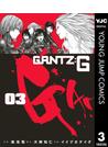 GANTZ:G 3