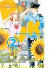 【期間限定 無料】PとJK(2)