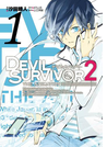 DEVIL SURVIVOR2 the ANIMATION 1巻