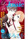 Love Jossie Vol.27