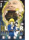 ハンター×ハンター NO.35 (ジャンプコミックス)