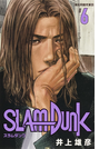 SLAM DUNK 6 新装再編版 (愛蔵版コミックス)