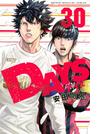 DAYS(30)