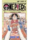 ONE PIECE 巻2 VERSUS!!バギー海賊団(ジャンプ・コミックス)