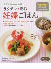 低カロリー ご飯