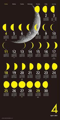 の 満ち欠け カレンダー 月