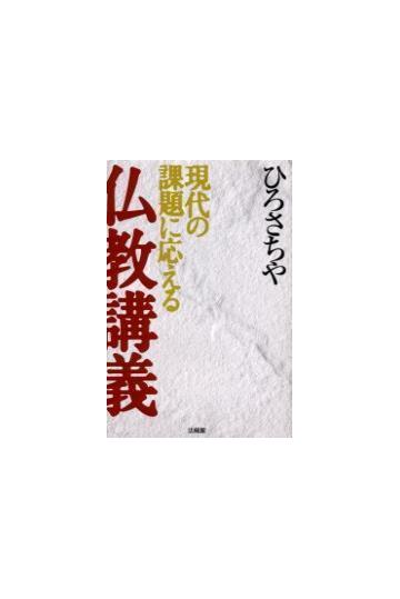 https://image.honto.jp/item/2/360/0000/8803/00008803_1.png