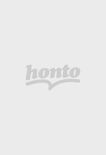 オトメなそぶり (バンブーコミックス)の通販/出水守 真名 - コミック ...