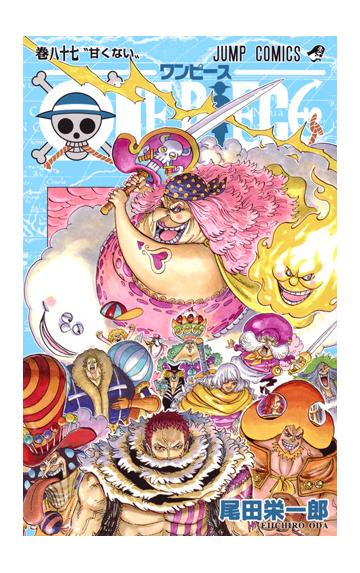 ONE PIECE 巻87 (ジャンプコミックス)