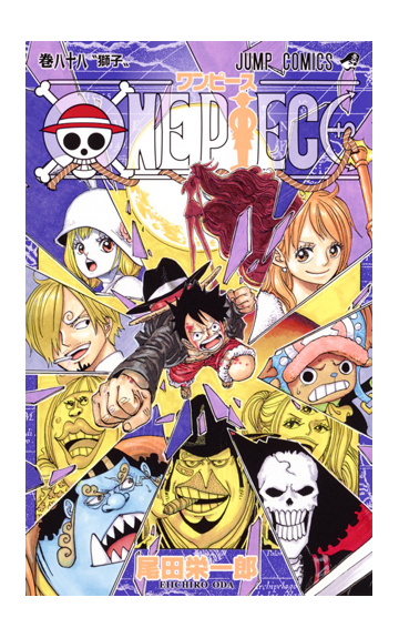 ONE PIECE 巻88 (ジャンプコミックス)