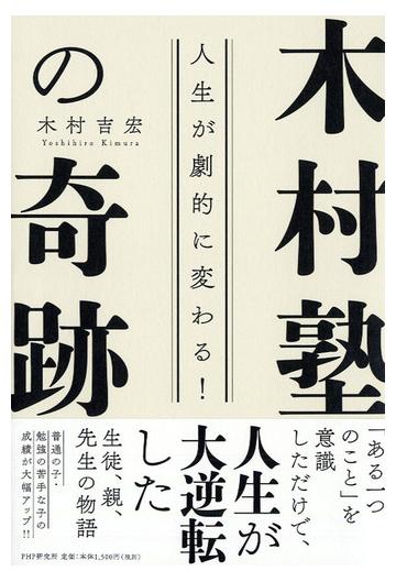 河合塾 ログイン