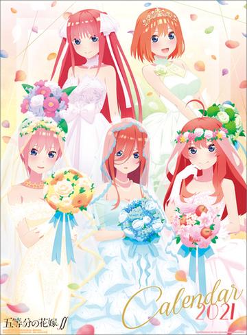 五 等 分 の 花嫁 イラスト