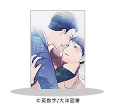 A 読み逃してない?『HertZ&CRAFT』2018年ふりかえり特集 ~12/14