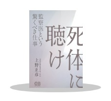 honto配信記念キャンペーン シティブックス全点フェア ~12月14日