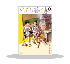 【A/10】【NSP】【サムネ】【割引無】 NSP10月新刊配信記念フェア(~11/2)