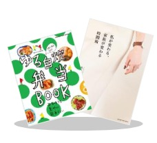 A  33周年記念 オレンジページ人気作品 今だけ50%オフ!(~6/28)