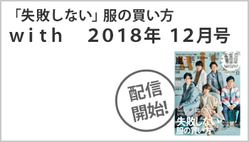 C with 2018年12月(~11/22)