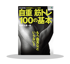 【OPクーポン】エイ出版社 電子書籍全品40%OFFクーポン(~6/24)