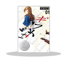 【OP】日本文芸社 40%OFFクーポン(~11/18)