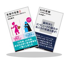 SS  講談社現代新書 × ブクログ ×honto レビューキャンペーン(~7/31)