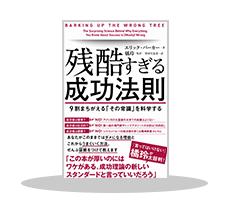 【honto限定】仕事の悩み解決本 特集(~9/6)