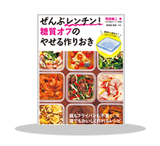 honto限定_新星出版社 実用書・ビジネス書 夏の終わりのサプライズセール!(~9/4)