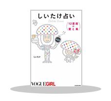 最大70%OFFザクザク!秋の雑学&教養本フェア(~11/29)