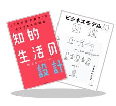 ビジネス実用ベストフェア(仮)(~4/25)