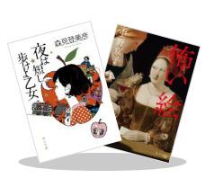 最大70%OFF! KADOKAWA 文芸 名作1000冊フェア(~5/23)